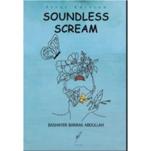Soundless scream